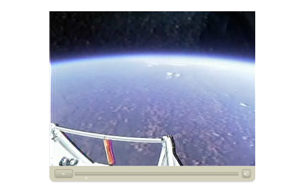 View of Earth from high altitude telescope